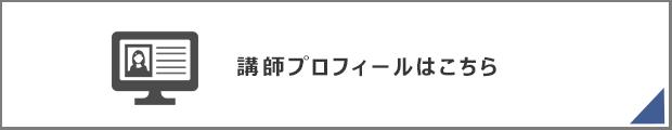 banner-koushi3