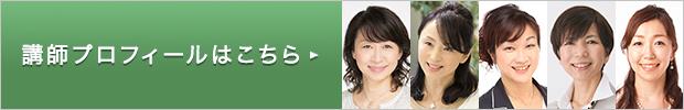 bnr_jyutaku_profile